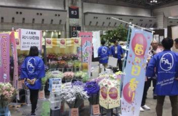 東日本大震災復興支援イベント1